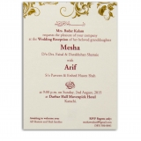 ref 4083 - Pakistani Wedding Invitations
