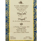 wedding cards - Pakistani Wedding Invitations